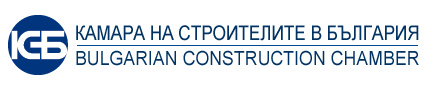 MEMBER OF BULGARIAN CONSTRUCTION CHAMBER
